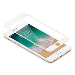 JCPAL Preserver Glass  (biała ramka) - Szkło ochronne iPhone 8/7 na cały ekran